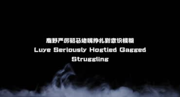 Заражённую коронавирусом китаянку связал мужик и оставил на кровати