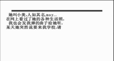 Китаянка послушно стелется под член азиата