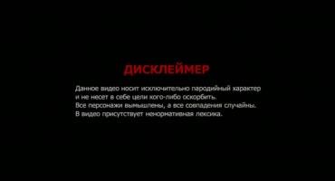 Насильно вставил член в Московскую потаскушку